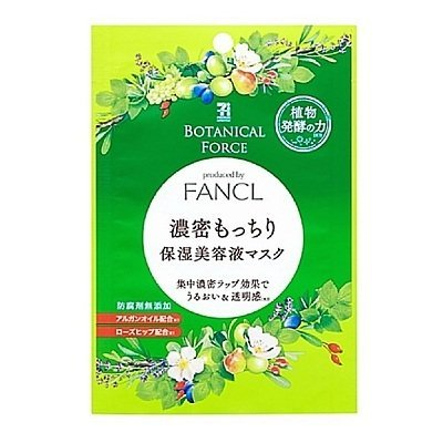 family2日本生活精品館 日本【7-11限定】Fancl-Botanical Force草本滋潤美容液面膜