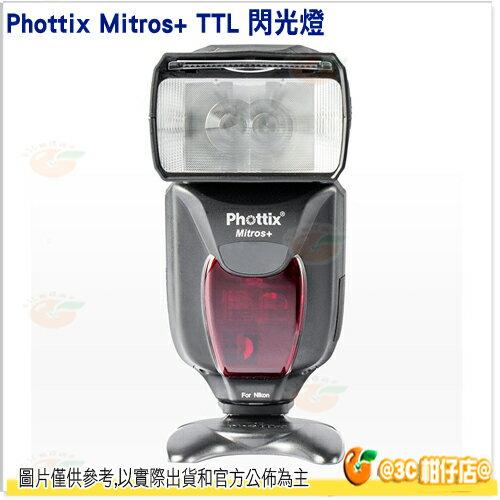 客訂 Phottix Mitros+TTL 閃光燈 for Nikon 公司貨 外拍燈 婚攝 機頂閃燈