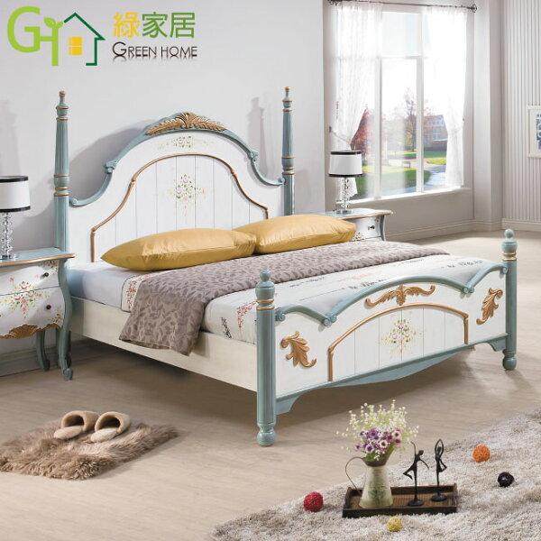 【綠家居】法曼法式5尺雙人造型床台(不含床墊)