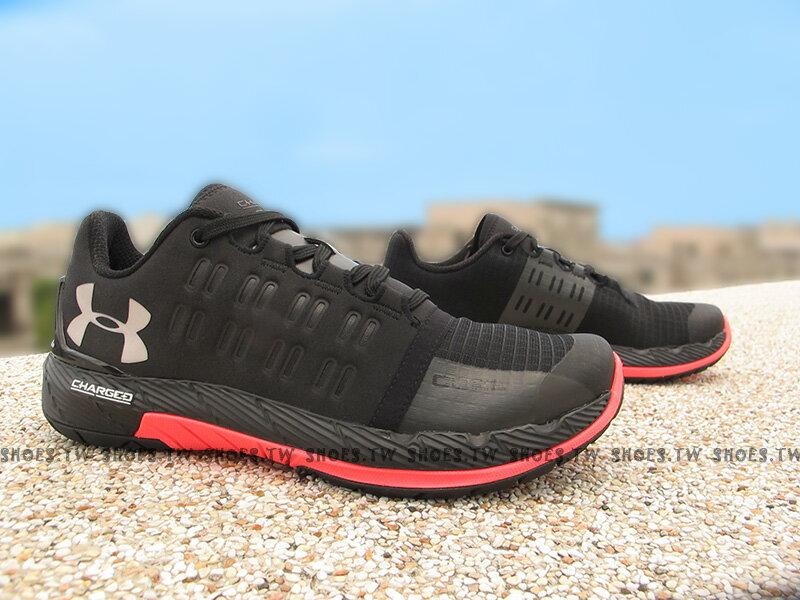 《下殺7折》Shoestw【1274415-002】UNDER ARMOUR 慢跑鞋 Charged Core 黑桃紅 訓練鞋