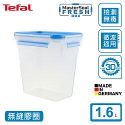Tefal法國特福 MasterSeal 無縫膠圈PP保鮮盒 超值四件組 (1.1Lx2+1.6Lx2) SE-K3021302*2+SE-K3021912*2
