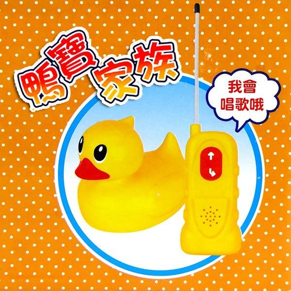 【888便利購】水陸兩用無線遙控黃色小鴨(防水設計)(ST安全環保ABS塑料)