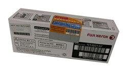 Fuji Xerox CT202133原廠黃色標準容量碳粉匣 適用:CP105b/CP205/CP205w/CP215w/CM205b/CM205f/CM205fw/CM215b/CM215fw