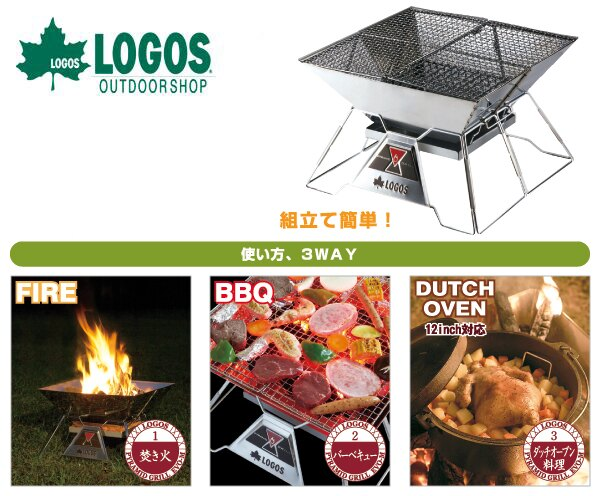 【露營趣】中和 LOGOS LG81064102 紅標焚火台 EVO-L 烤肉架 烤爐 暖爐 BBQ 中秋烤肉