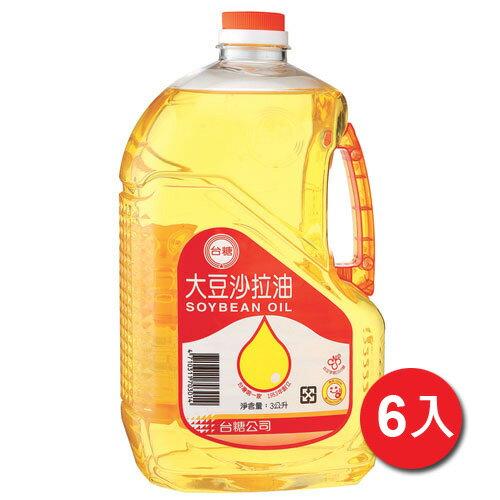 台糖大豆沙拉油3L*6瓶【愛買】
