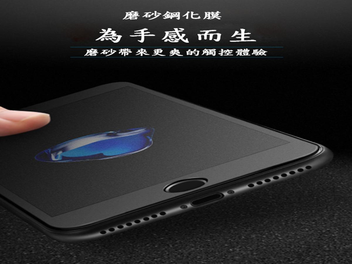 i6 6s(Plus)/i7(Plus)/i8(Plus) 3D滿版磨砂防指紋霧面 耐磨防刮 鋼化玻璃貼
