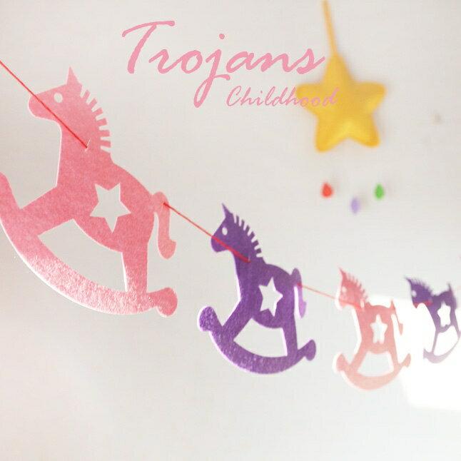 木馬 拉條 場地布置 兒童房 活動 生日聚會布置用品 露營裝飾 兒童派對 橘魔法Baby magic  PARTY