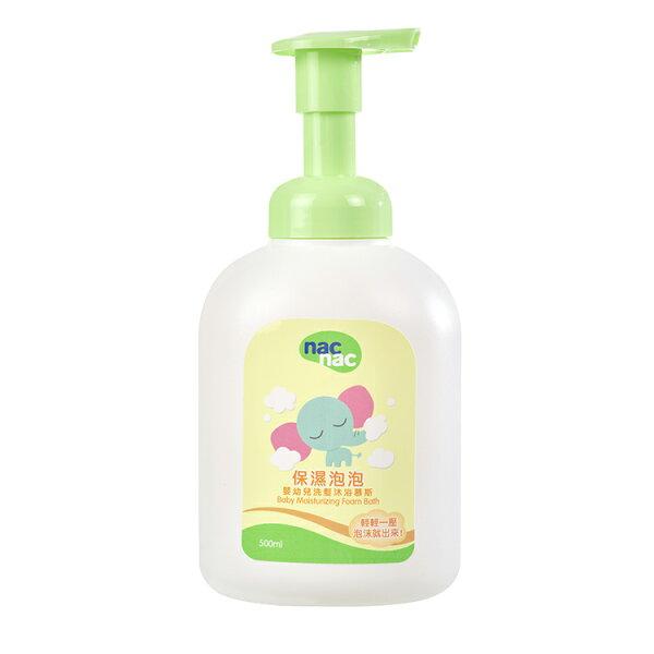 nacnac-保濕泡泡二合一洗髮沐浴慕斯500ml