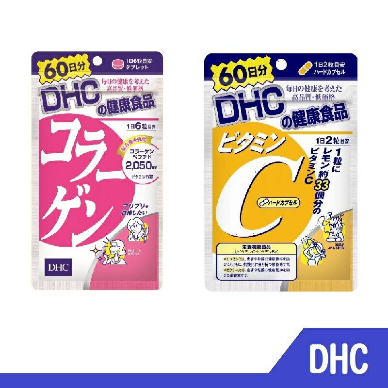 DHC 膠原蛋白 +  維他命C 60天份【RH shop】日本代購