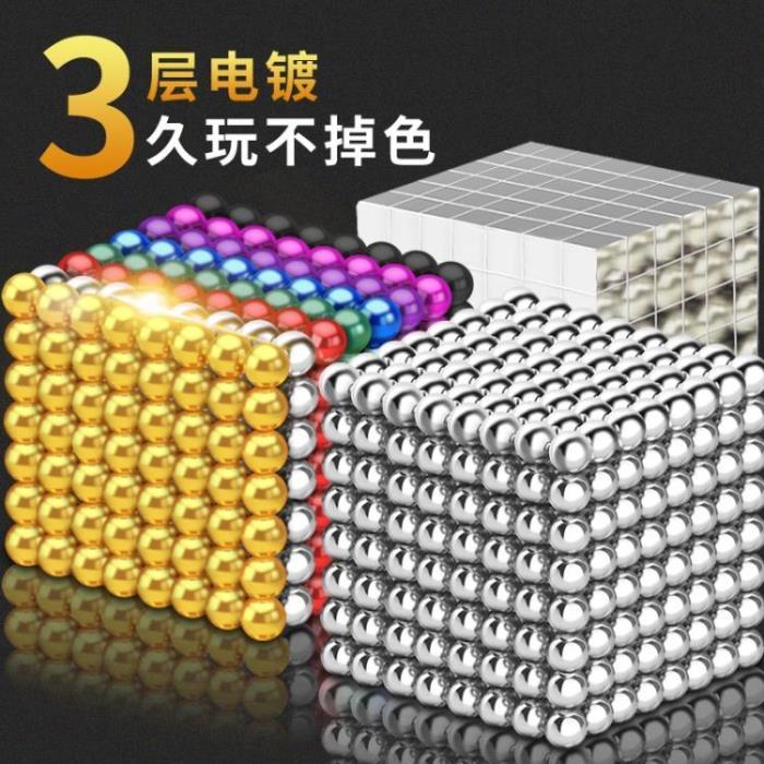 巴克球 彩色魔力磁力珠馬克星巴磁鐵八克1000顆益智積木吸鐵石玩具 0