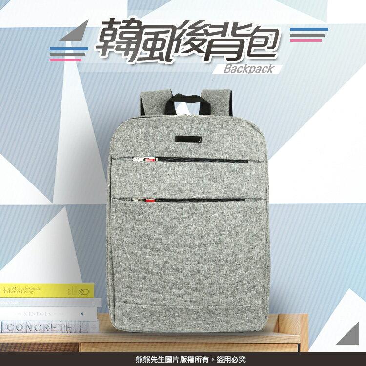 《熊熊先生》韓版電腦後背包 極簡風雙主袋肩背包 運動休閒包 寬版背帶商務包 大容量旅行包 15吋平板筆電包