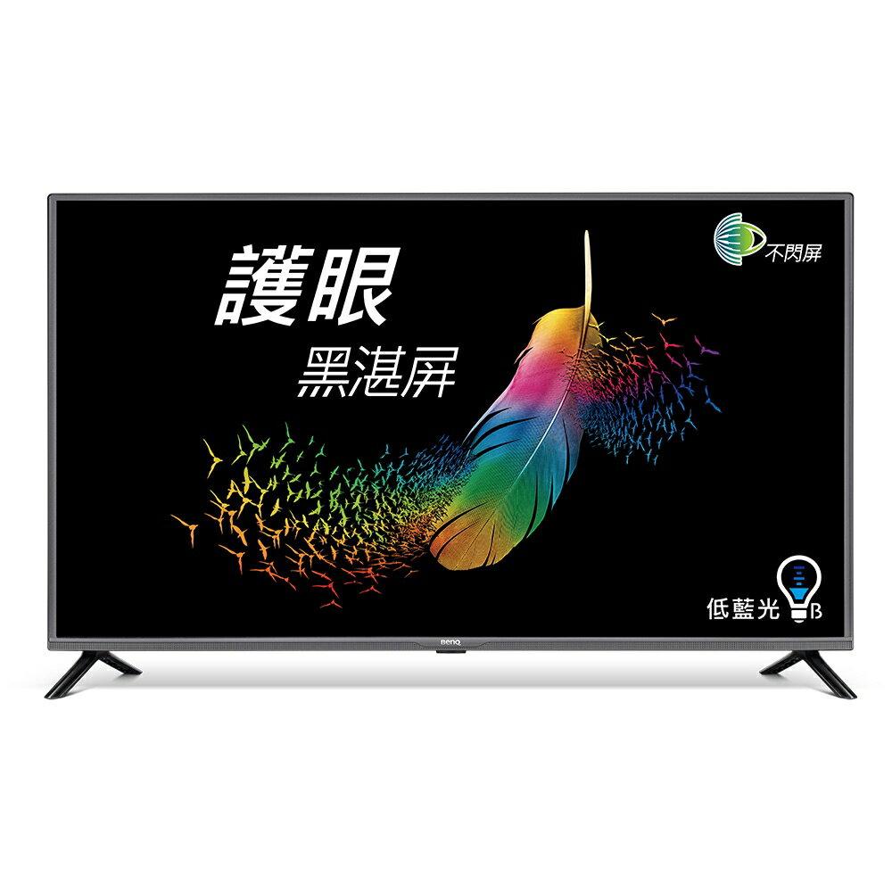 BENQ 40吋低藍光電視 C40-510
