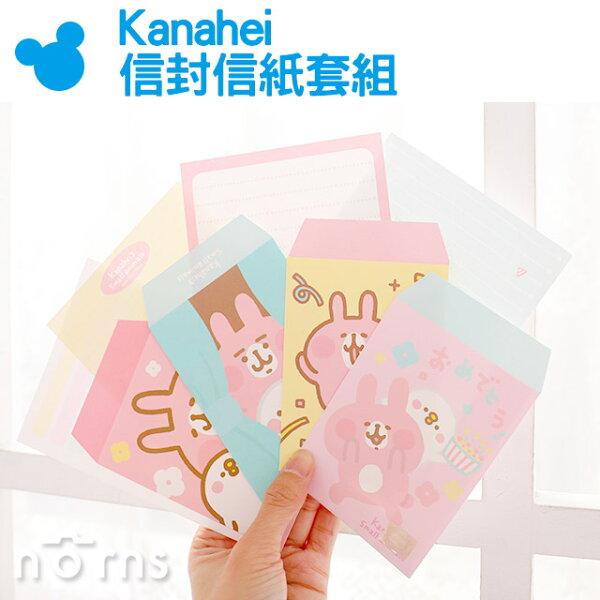 NORNS【Kanahei信封信紙套組】正版卡娜赫拉P助兔兔卡片紙條memo紙貼紙祝福