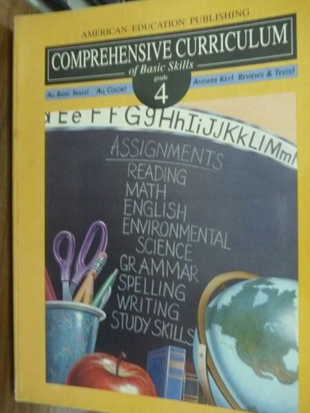 ~書寶 書T3/國中小參考書_QHM~Comprehensive Curriculum 4