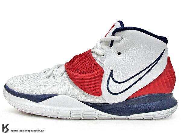 2020 Kyrie Irving 最新代言鞋款 NIKE KYRIE 6 VI GS TEM USA 大童鞋 女鞋 白深藍紅 美國隊 奧運 歐文 籃球鞋 (BQ5599-102) 0820 0