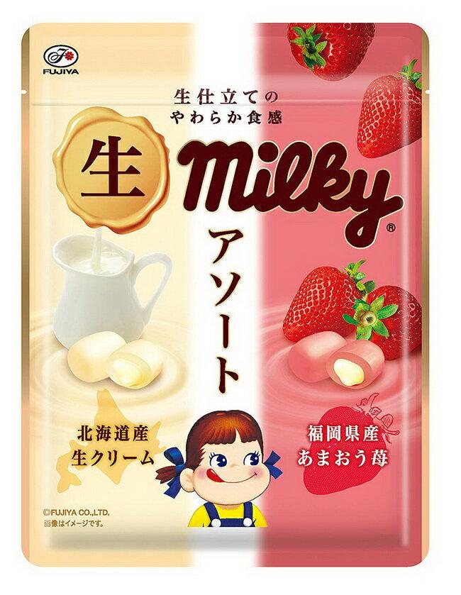 【即期良品】【Fujiya不二家】Milky生牛奶草莓雙色牛奶糖 64g 生ミルキーアソート ミルク&苺 日本進口零食 *賞味期限:2020.6.30* 1