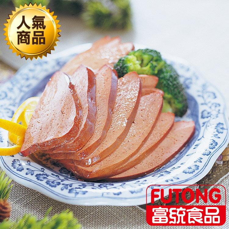 ~解凍切片即食|下酒菜 ~~富統食品~蔗香豬肝200g