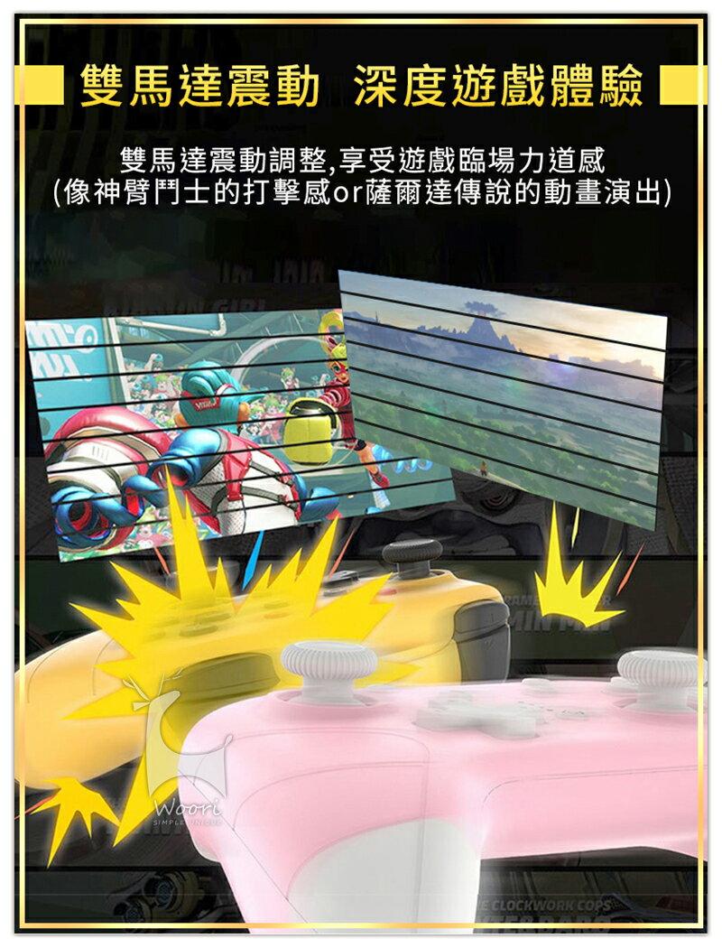 【好評發售中】@Woori 3c@ 任天堂 Nintendo switch  PRO 手把 NS 控制器 良值 2G 二代 搖桿 支援NFC 無線手把 (三色) (贈送TYPE-C手把充電線) 6