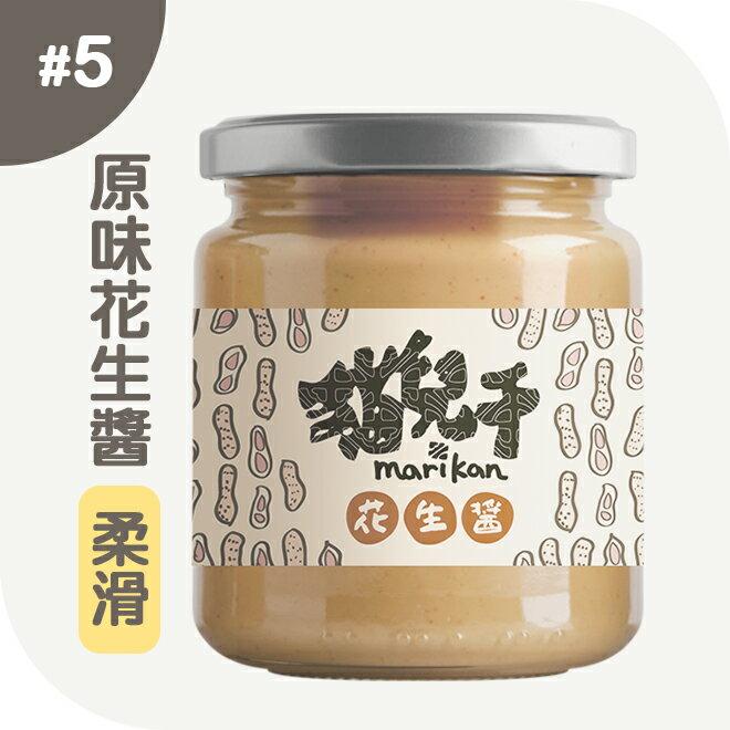 經典3罐組◆經典無糖花生醬◆享受整顆花生研磨的好滋味,無加糖,低碳生酮飲食可,接單才現磨 2