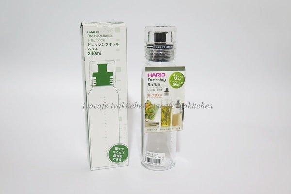 愛鴨咖啡:《愛鴨咖啡》HARIODBS-240B醬料瓶醋瓶調味罐240ML