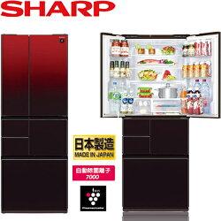 SHARP 夏普 SJ-GT50BT-R 501L 極鮮大冷凍庫冰箱 六門 日製 (星鑽紅)