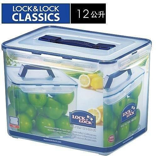 LOCK LOCK樂扣樂扣野餐盒12L【HPL889】樂扣PP密封微波保鮮盒 化妝盒 收納盒 珠寶盒