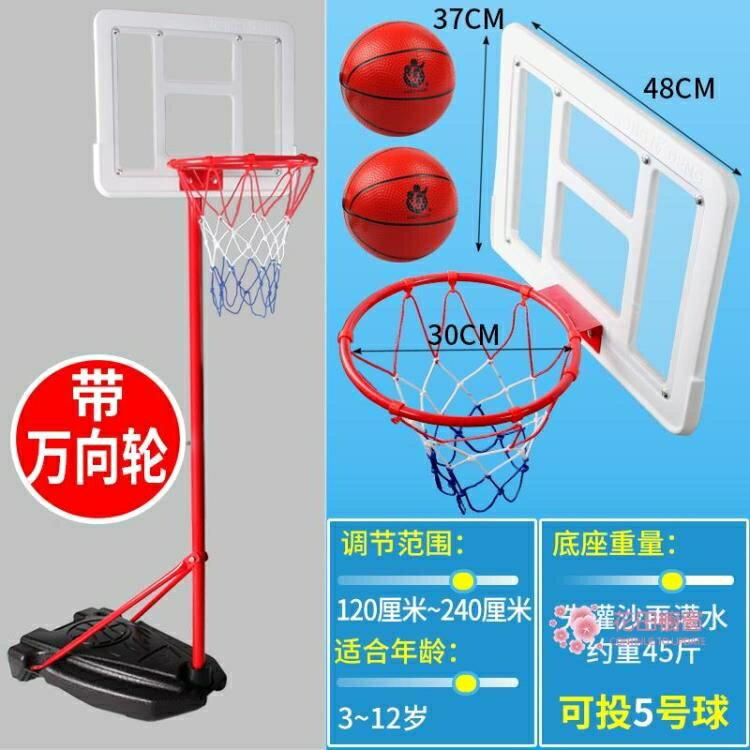 籃球架 青少年籃球架兒童戶外男孩投藍框子可升降室內玩具10歲投籃架T【全館免運 七五折鉅惠】