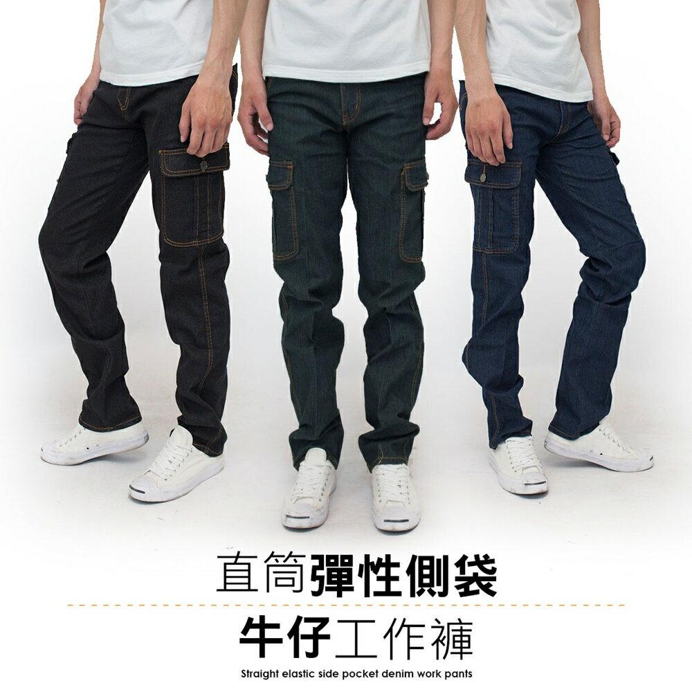 【限時下殺】KASO彈力透氣多口袋丹寧工作褲 牛仔休閒褲( 中大尺碼 休閒 牛仔 Cargo Pants)
