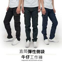 (3件999)彈力透氣多口袋丹寧工作褲 牛仔休閒褲( 中大尺碼 休閒 牛仔  Cargo Pants)