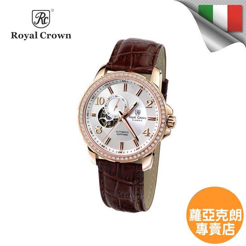 鏤空機械自動機芯日期錶 超薄鑲鑽藍玻 鋼錶帶 8424AP免運費 義大利品牌精品手錶 蘿亞克朗 Royal Crown