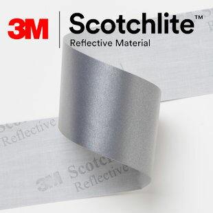 【safetylite安心生活館】《滿額899免運》3M Scotchlite 8910 反光布 反光帶 反光條 反光材料 5CM寬【銀色反光條、可水洗反光布】適用於衣料