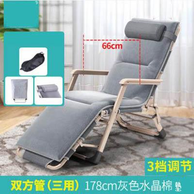 【躺椅折疊床B-兩款可選-1款/組】折疊午休床睡椅行軍床免安裝三檔調節-7201012