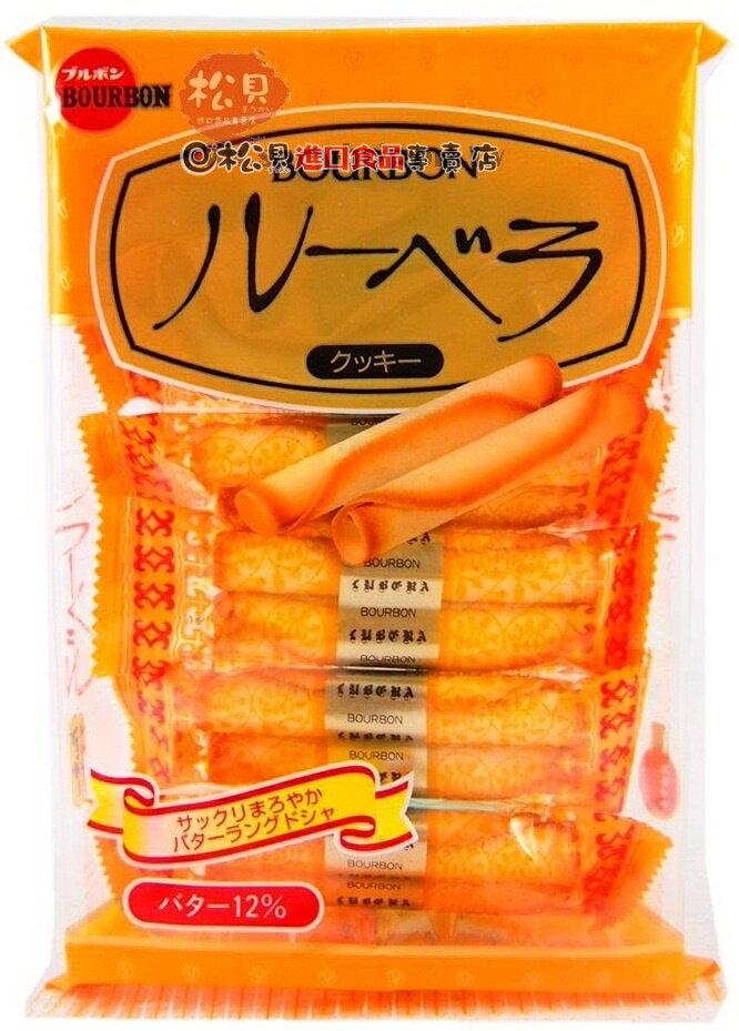 北日本奶油捲心酥52g【4901360312818】