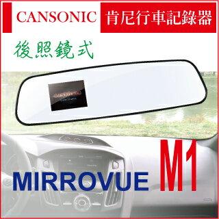 CANSONIC 後視鏡行車紀錄器  行車記錄器 Mirrovue M1