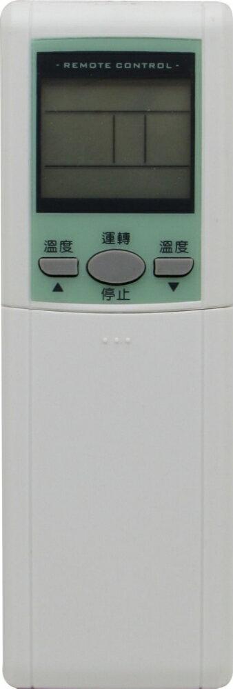【聲寶/禾聯/良峰/萬士益/國品】窗型 變頻分離式 液晶冷氣遙控器