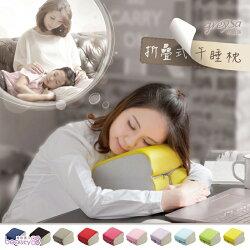 GreySa 格蕾莎 折疊式午睡枕 / 午安 / 午休 / 孕婦好眠