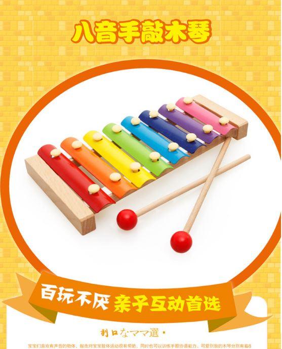 【省錢博士】木丸子兒童樂器 / 手敲木琴八音琴