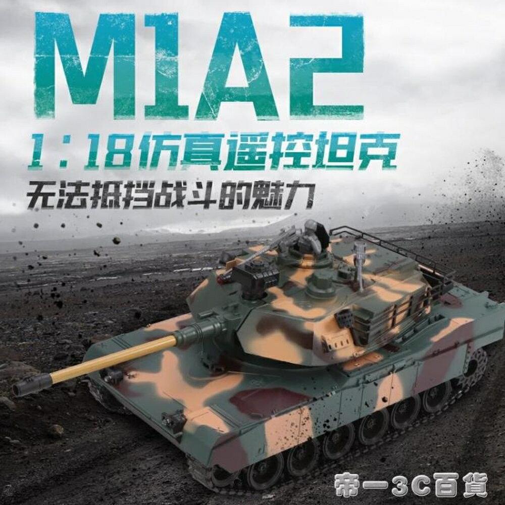 超大型遙控坦克戰車可發射子彈金屬履帶模型充電對戰男孩玩具禮物【帝一3C旗艦】YTL 雙12購物節