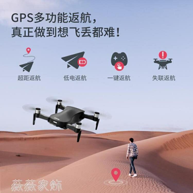 空拍機 三軸云臺防抖無人機航拍器4K高清專業空拍機無刷折疊飛行器長續航 MKS