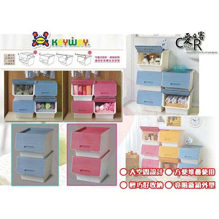 (1入) HB41 鄉村直取式收納箱 (藍) ☆愛收納☆ 收納箱 整理箱 置物箱 收納櫃 層櫃 儲物櫃 HB-41