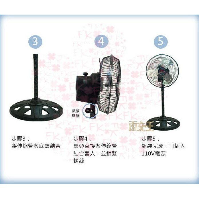 【超商】10吋 涼風扇 AB-1011 180度旋轉 電扇 電風扇 立扇 涼風扇 台灣製 4