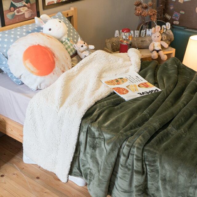 經典素色羊羔絨厚毯 綜合賣場 素色高雅 150cmX200cm (正負5cm)送禮自用皆宜 安娜居家 5
