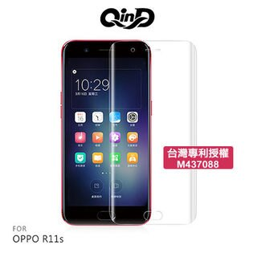 OPPOR11sQinD水凝膜(貼膜神器專用)3D滿版吸附不翹邊附贈背貼螢幕保護貼保護貼