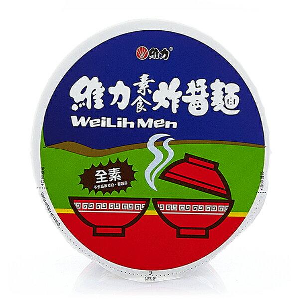 維力 素食 炸醬麵 90g (12碗入)/箱【康鄰超市】