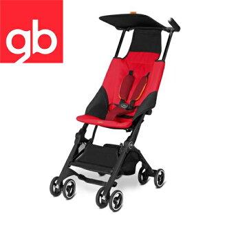 【Goodbaby】Pockit 折疊嬰兒手推車(紅色) DRAGONFIRE RED 616230003