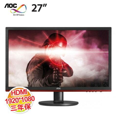 AOC G2778VQ 27吋液晶顯示器 1920X1080/AMD FreeSync/低藍光、不閃屏/D-sub/HDMI/DP