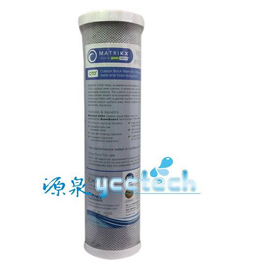 NSF認證壓縮柱狀活性碳濾心KX