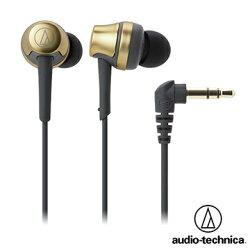 [富廉網] 鐵三角 ATH-CKR50 高音質密閉型耳塞式耳機 (金黃色)