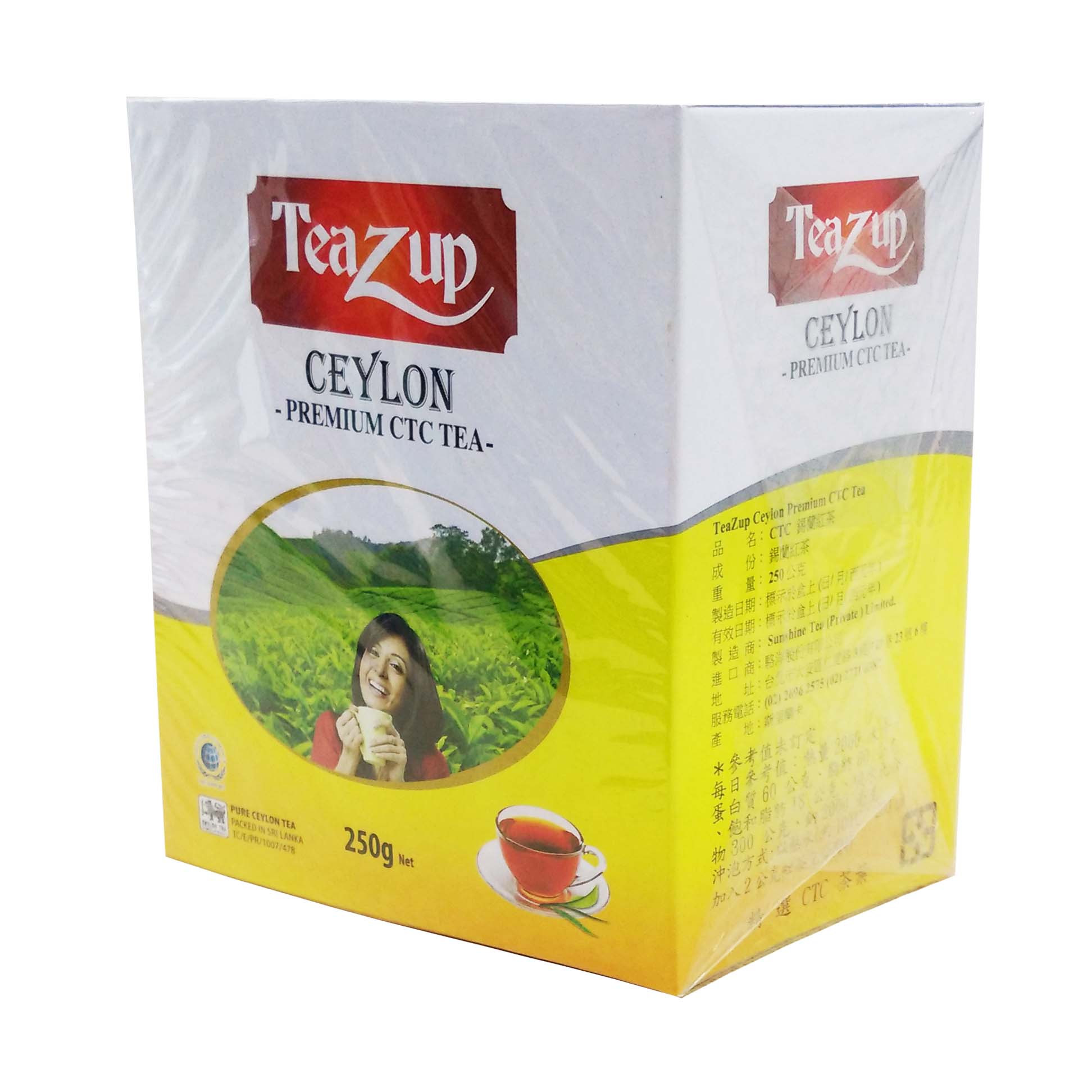 TeaZup Ceylon Premium CTC Tea CTC 錫蘭紅茶