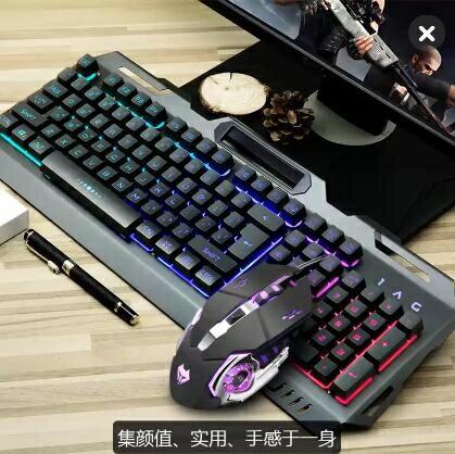 樂天精選-機械鍵盤 真機械手感吃雞鍵盤滑鼠套裝游戲家用有線臺式外接鍵鼠